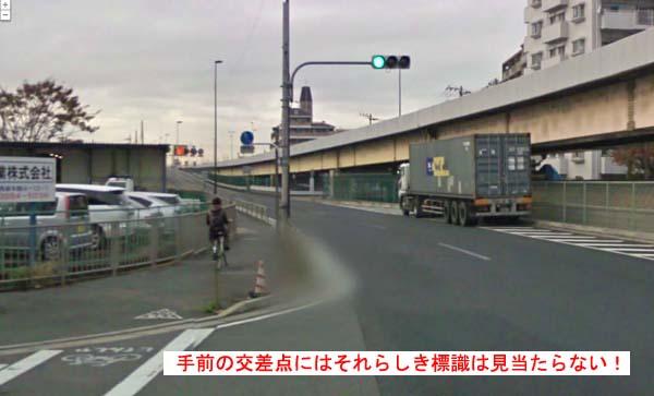 自転車の バイパス 自転車 通行禁止 : これはキツイことが容易に想像 ...